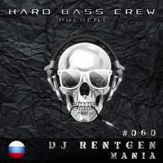 DJ RENTGEN - Mania