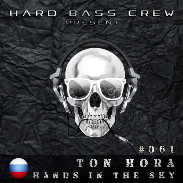 TON HORA - Hands In The Sky
